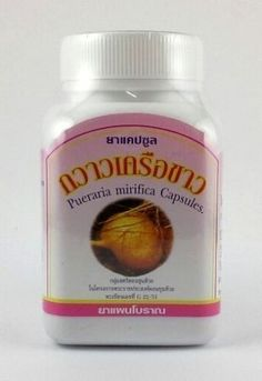 100+Capsules+Pills+Pueraria+Mirifica+Natural+Breast+Bust+Enlargement+450+mg.