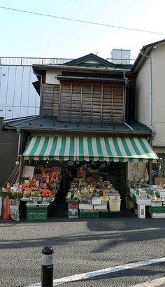 tokyo fruit shop | Flickr