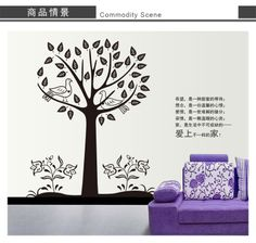 Black Tree Dirge Wall sticker  Removable Vinyl Black memory decal for Home Decor 60x90cm Free Shipping   http://www.aliexpress.com/store/919633