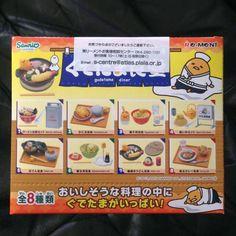 リーメント 『ぐでたま食堂』 全8種入りBOX 「サンリオキャラクター」シリーズ ぷちサンプルタイプ_画像1