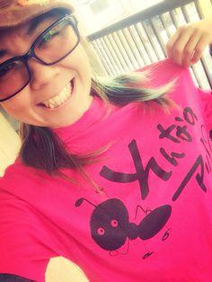 2014鹿児島 アリーTシャツ ありかわ美子さん