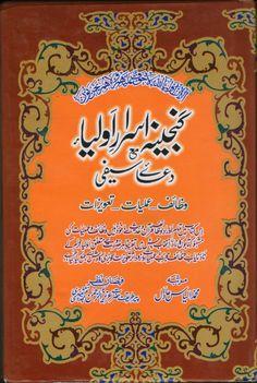 ... Book Shop*~* کُتب خانہ شانِ علی*~*: Sufi Amliyat Books