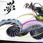 Ornate Dragons Painted with Almost a Single Brush Stroke