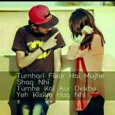 Awwwn sweeet :) ye main b chahti but wht can I do :(