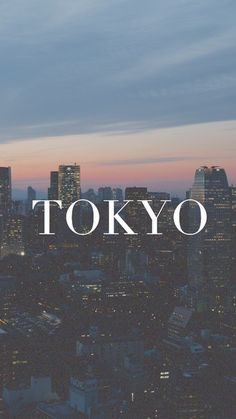...побывать в Токио