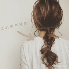 Kawaii Hairstyles, Up Hairstyles, Wedding Hairstyles, Bridal Makeup, Bridal Hair, Up Styles, Long Hair Styles, Hair Arrange, Grunge Hair