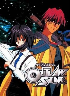 Outlaw Star I watched it at grandma's house with dad after school. We finished watching DBZ and rush over to grandma's house during commercial break to catch outlaw star. Star Tv Series, Best Series, I Love Anime, Me Me Me Anime, Awesome Anime, Outlaw Star, Cowboy Bebop, Anime Life, My Escape