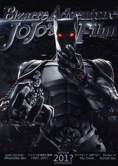 JOJO's Bizarre Adventure Film Poster