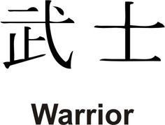 what would be transcribed on the warrior talisman