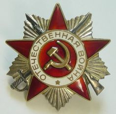 soviet-medal-order-of-the-great-patriotic-war-2nd-class-