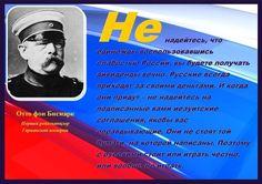 Вернем и долг, и Украину   Я так вижу