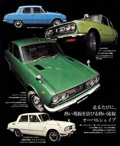 Classic Car News Pics And Videos From Around The World Classic Japanese Cars, Bmw Classic Cars, Pub Vintage, Vintage Cars, Car Brochure, Car Racer, Japan Cars, Car Advertising, Retro Cars