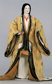 A ritual or special attire costume, Heian period and used by Tang wife aristocrats waiting upon the entourage of the Emperor.