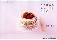 Amigurumi Magazine Pdf : Amigurumi sweets pdf book instant download amigurumi