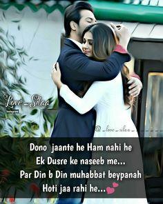 Din b din mohabbat New Love Quotes, Muslim Love Quotes, Love Quotes In Hindi, Love Yourself Quotes, Maya Quotes, Love Romantic Poetry, Romantic Love Quotes, Romantic Mood, Sad Love