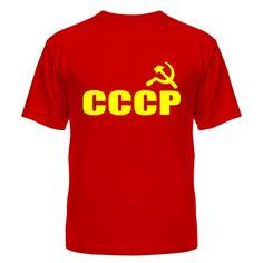 Мужская футболка СССР (1) Магазин футболок