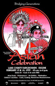 Oregon Asian Celebration poster circa 1999.