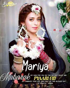 Lush Girl Wallpaper And Dp For Eid Ul Fitr Eid Ul Fitr Images, Eid Mubarak Dp, Classy Fonts, New Tractor, Trending Photos, Pics For Dp, Smart Girls, Girl Wallpaper, Girls Dpz