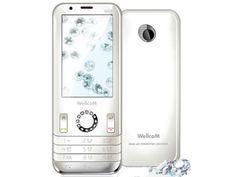 เปรียบเทียบราคา เช็คราคาล่าสุด S wellcom S1113   Priceprice.com