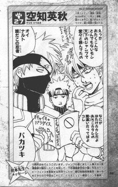 Naruto x Gintama by Sorachi Hideaki