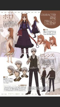 Holo and Lawrence - Spice & Wolf Reference sheet
