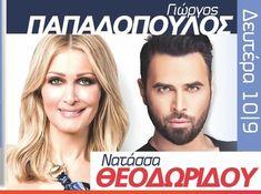 10/9/18 Theodoridou-Papadopoulos