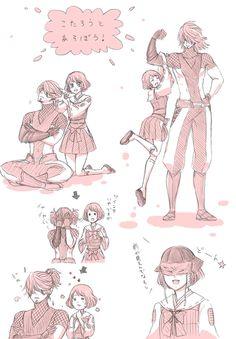 Tsuruhime e Fuma Kotaro Sengoku Basara, Samurai, Fate Anime Series, Video Game Art, Beautiful Pictures, Beautiful Things, Anime Couples, Art Reference, Original Art