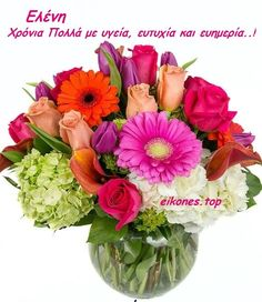 """Send thoughtful congratulations, decorate for summer, or say """"just because"""" with this lovely bright design of roses, tulips, hydrangea and gerbera daisies! Flower Cart, My Flower, Happy Name Day, Boston Florist, Sympathy Flowers, Tulips, Gerbera Daisies, Sunflowers, Mothers Day Flowers"""