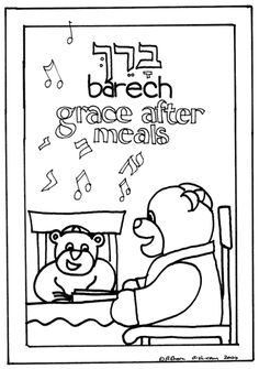 coloring pages for pesach