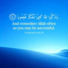 Beautiful Names Of Allah, Beautiful Quran Quotes, Islamic Quotes Wallpaper, Coffee And Books, Quran Verses, Islamic Inspirational Quotes, Good Morning Images, Wise Quotes, Cool Words
