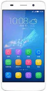 Huawei Honor Holly 2 Full Specs & Price in Pakistan #Huawei #Honor #Holly #2 #Price #Pakistan