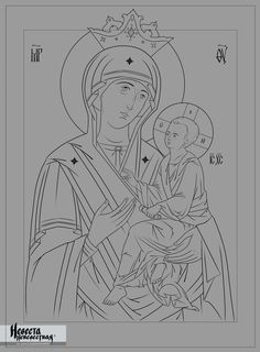 Religious Icons, Religious Art, Coloring Books, Coloring Pages, Paper Cutting Patterns, Byzantine Icons, Cartoon Sketches, Catholic Art, Art Icon