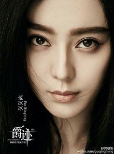 #范冰冰 Fan Bingbing Beautiful Chinese Girl, Most Beautiful Faces, Beautiful Women, Asian Woman, Asian Girl, Dramas, Fan Bingbing, High Fashion Photography, Brunette Girl