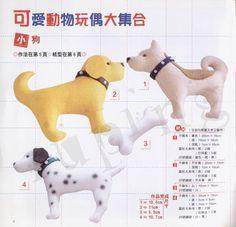 Artesanato e Cia : Moldes de cachorros em feltro
