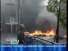 15MAY10 THAILAND ;1of2; Breaking News at Evening ; TV Ch3 -            - http://thailand.mycityportal.net/2013/04/15may10-thailand-1of2-breaking-news-at-evening-tv-ch3/ - http://thailand.mycityportal.net