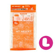 10-Pcs-My-Melody-Zip-Lock-Resealable-Bag-Storage-Pouch-L-Size-14x20cm-5-5-x7-8