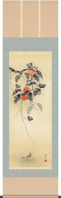 japanese hanging scroll   Title :Persimmon and little bird  new