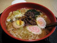 Ramen noodles is a Japanese noodle dish that originated in China. Japanese people also refer to as chuka soba ramen (buckwheat from China) or shina soba or buckwheat as o-soba in Japanese often also means mi.