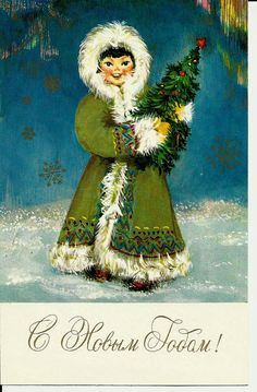 Christmas in North  Vintage  Russian Postcard USSR by LucyMarket, $5.99