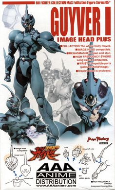 biobooster:    Guyver-I Image Head Plus by Max Factory. Bio Fighter Collection Max FullAction Figure Series 05+.