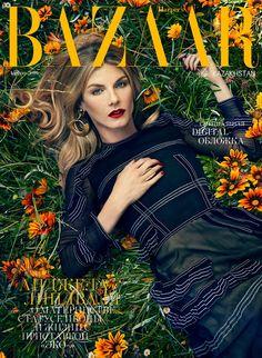 Angela Lindvall on Harper's Bazaar Kazakhstan August 2016 Cover