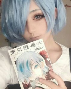Touka  Tokyo Goul     Tags:#anime#manga#animecosplay#tokyoghoul#tokyoghoulcosplay#grunge#toukacosplay#toukakirishima#bluehair#lady#model#doll#cosplay#codplayer#animegirl#cosplaygirl#fashion#japan