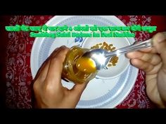 एक चम्मच हल्दी वीर्य नहीं निकलेगा जल्दी - Benefits Of Turmeric in Hindi - YouTube