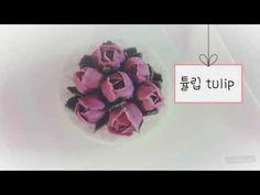 앙금플라워 튤립(tulip)짜기 - YouTube