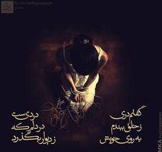 sadi shirazi سعدی