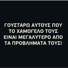 Life Guide, Greek Quotes, Say Something, True Words, Movie Quotes, Motto, Slogan, Just In Case, Favorite Quotes