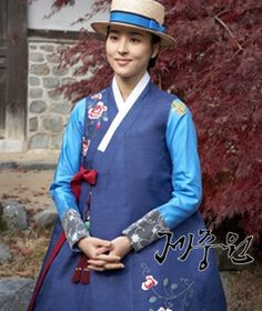 JeJoongWon -제중원  We see the transition from tradition to Western style clothing