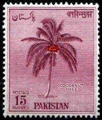 #pakistan stamp