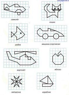 Примеры и задания как рисовать с детьми.Увлекательные раскраски для детей ,а так…