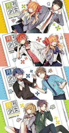 OMG I LOVE GEKKAN SHOUJO NOZAKI-KUN I SHIP LIKE ALL OF THEM. MY FAVORITE IS THE DRAMA CLUB COUPLE.